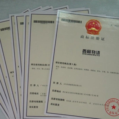 内蒙古专利申请